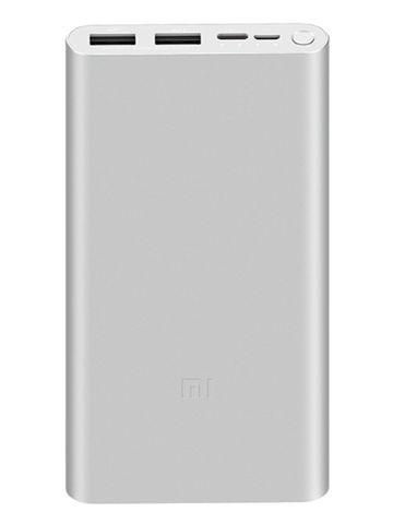 Внешний аккумулятор Xiaomi Mi 18W Fast Charge Power Bank 3 10000 mAh (VXN4273GL)
