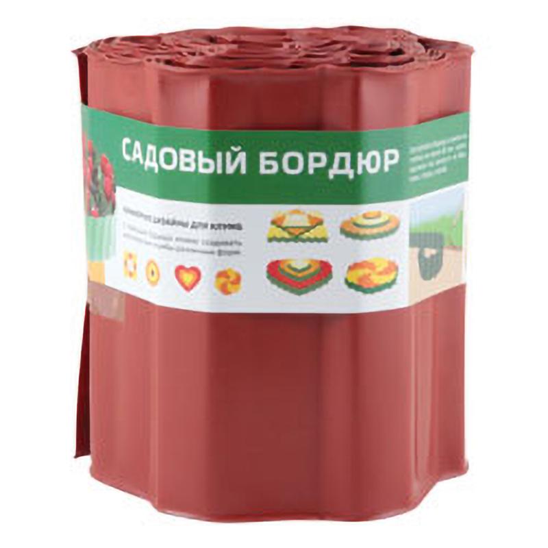 Бордюр для газонов, грядок Park(С) H 20 cm, L 9 m красный (256011)