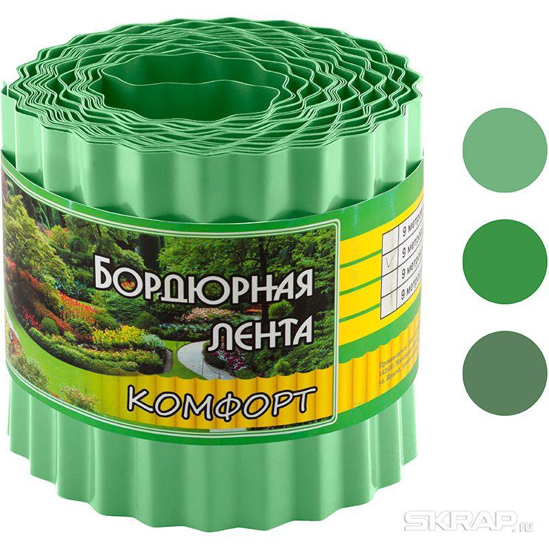 Бордюр для газонов, грядок КОМФОРТ (эконом) H 15 cm, L 9 m зеленый (256029)