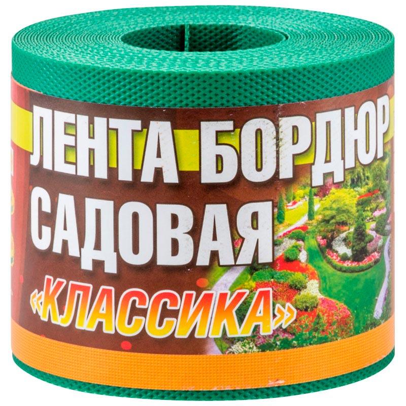 Лента бордюрная садовая Классика H 10см L 9м зеленые оттенки, текстурированный (256019)