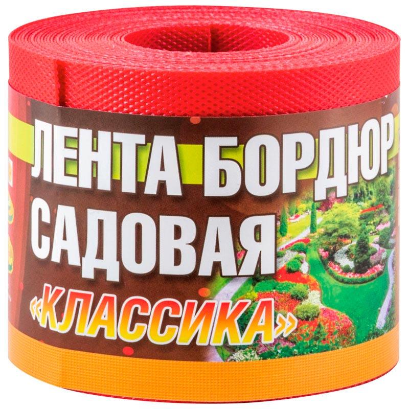 Лента бордюрная садовая Классика H 10см L 9м красные оттенки, текстурированный (256020)