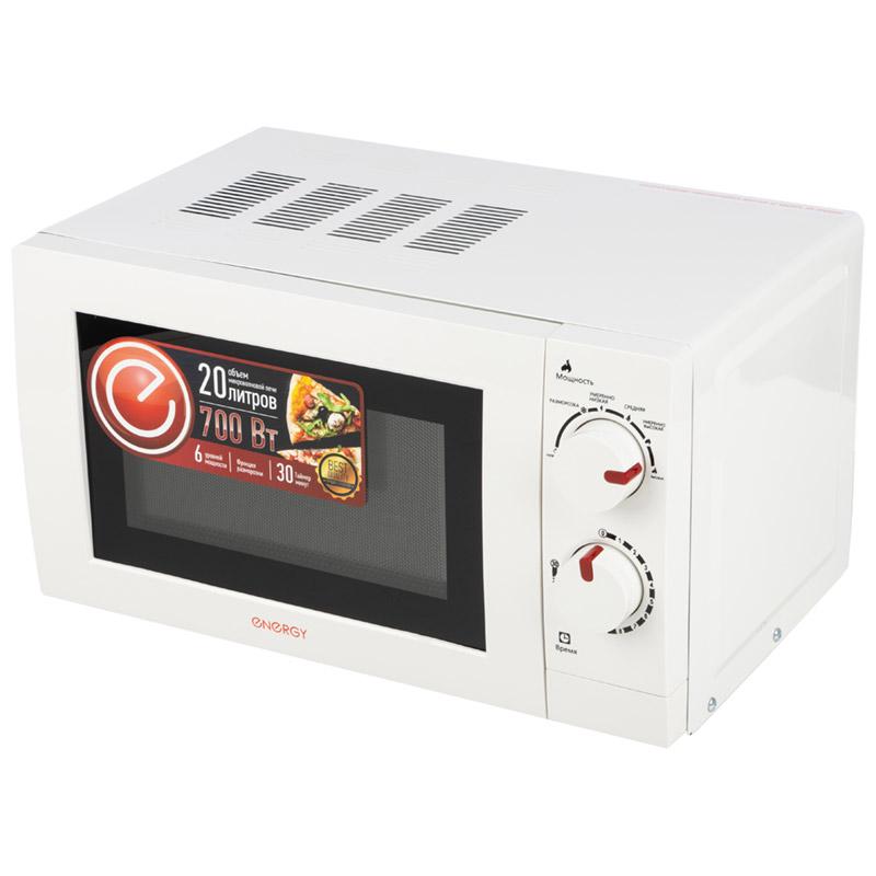 Микроволновая печь ENERGY EMW-20701, 700Вт (009181)