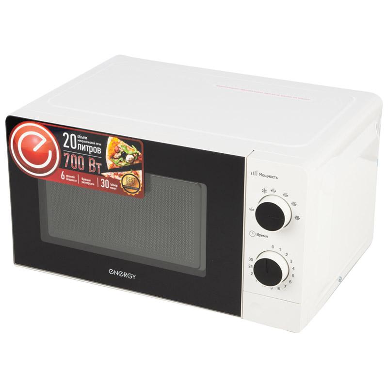 Микроволновая печь ENERGY EMW-20702, 700Вт (009180)