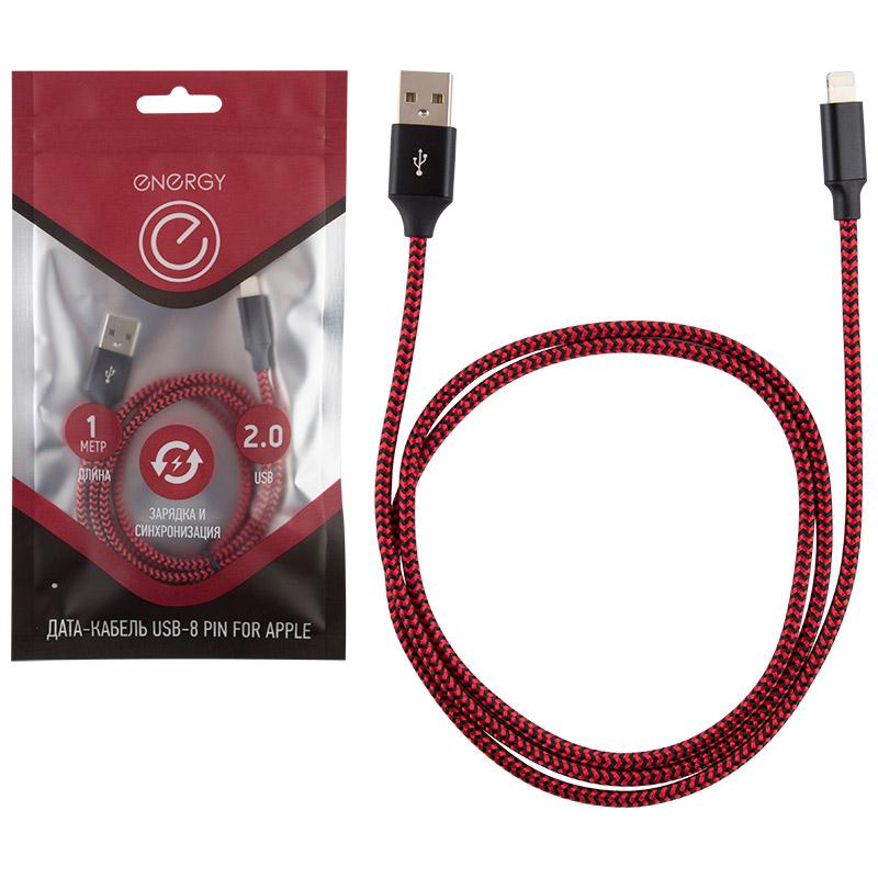 Кабель Energy ET-03 USB Lightning, цвет-красный (006377)