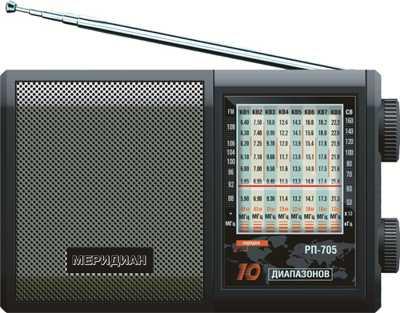 Радиоприемник РП-705 МЕРИДИАН