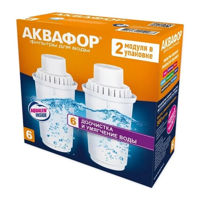 Сменная кассета (Аквафор-В100-6) (2шт. в упаковке) подходит к фильтрам с отверстием посадки 7 см