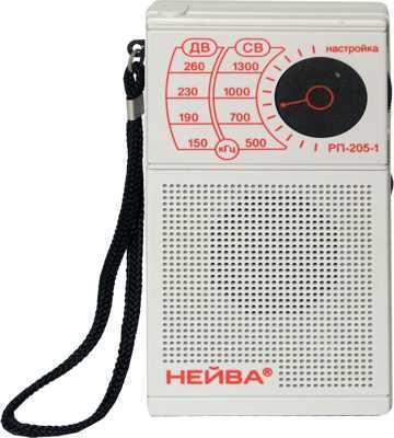 Радиоприемник Нейва РП-205-1