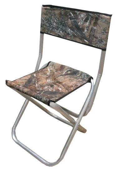 стул для рыбалки в гомеле