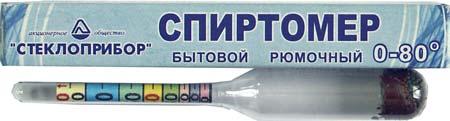 Спиртомер бытовой рюмочный Стеклоприбор диапазон 0-80 об.спирта
