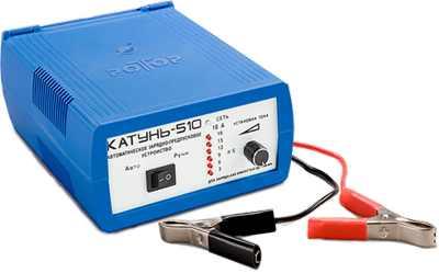 Автоматическое зарядно-предпусковое устройство Ротор Катунь-510