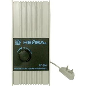 Громкоговоритель абонентский Нейва АГ-301 сеть 15В
