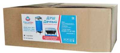 Душ дачный Электромаш с подогревом (металл, 128л, 2.5кВт) и душевой кабиной