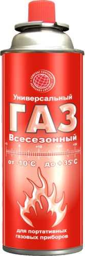 Газовый баллон 220 гр. Sibiar(Сибиар) Всесезонный 400мл Россия