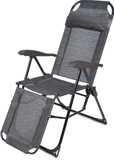 Кресло-шезлонг складное НИКА Арт.КШ3 (8 положений спинки, подножка) г.Ижевск
