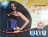 Утягивающий пояс Sculpting Clothes (Rubber Body slimming) (XL) (Корсет)