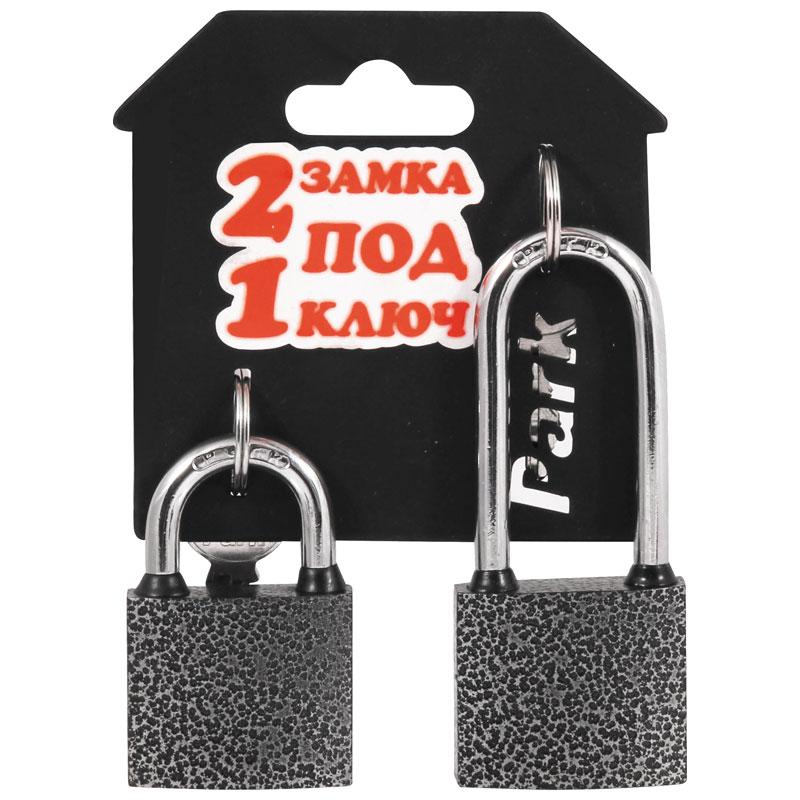 Замки навесные Park BC3P40 BC3P40-01 (набор 2 замка под 1 ключ) 288137