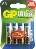 Батарейка GP Ultra Plus (AA) LR6-BL4 1.5V (4 шт.)