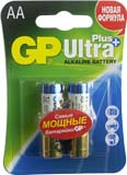 Батарейка GP Ultra Plus (AA) LR6-BL2 1.5V (2 шт.)