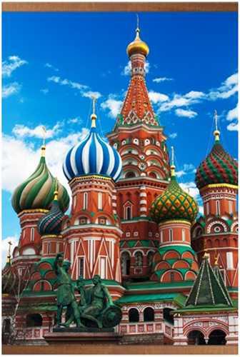 Инфракрасный пленочный обогреватель Домашний очаг 500Вт картинка Москва