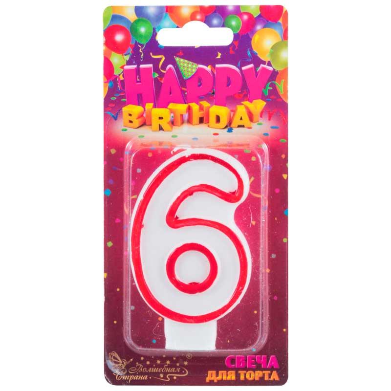 Свеча для торта цифра 6