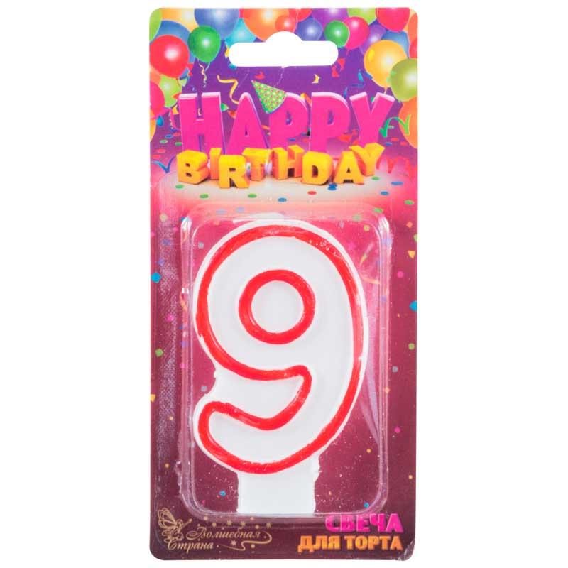 Свеча для торта цифра 9