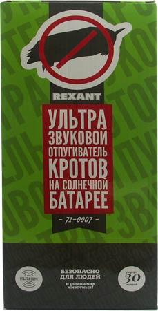 Отпугиватель землеройных вредителей Rexant 71-0007 на солнечной батареи