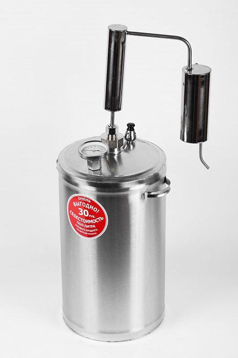 Самогонный дистиллятор эконом 12 л 20 литровый самогонный аппарат