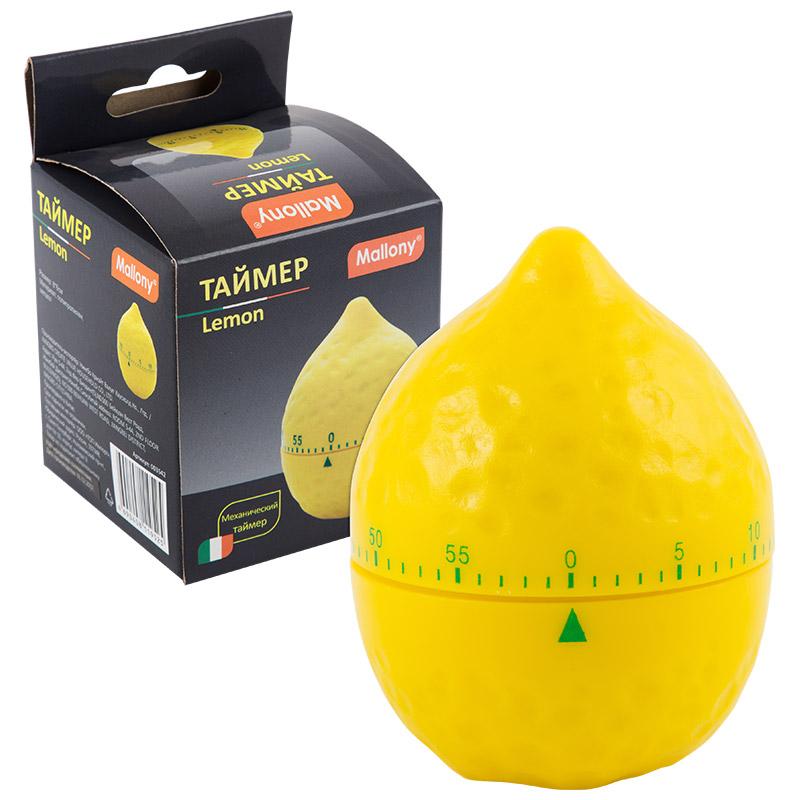 Таймер механический Lemon (003542)