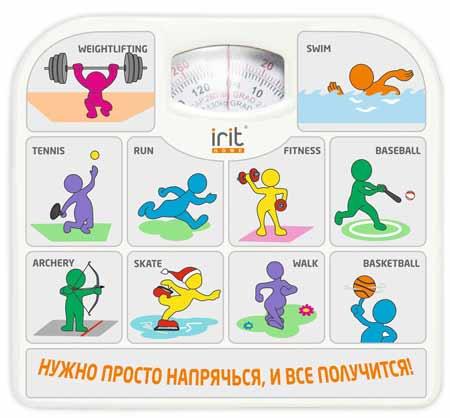 Irit IR 7312 Механические напольные весы 130кг 1кг спорт