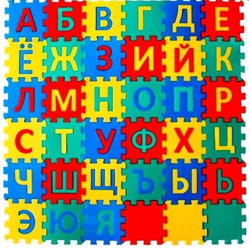 Детский напольный коврик-пазл Алфавит 36 деталей 15х15х1см