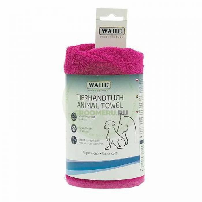 WAHL 0093-5980 Полотенце Wahl бамбуковое для домашних животных розовое, 61х61 см