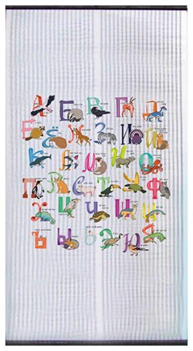 Инфракрасный пленочный обогреватель Бархатный сезон 500Вт 1200Х580мм картинка Азбука животные