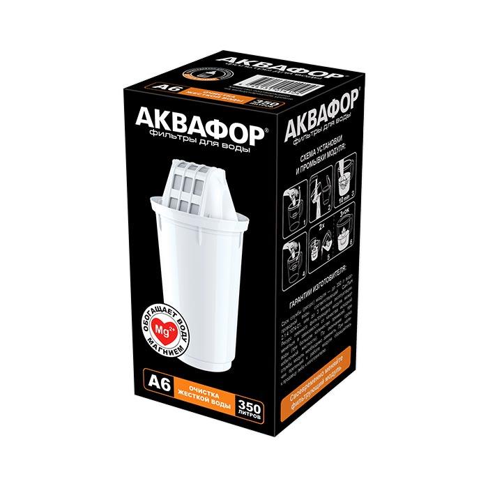 Сменная кассета АКВАФОР-А6 350л для фильтра с отверстием посадки 7см