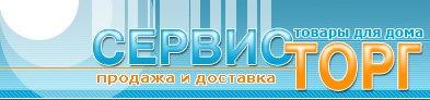 <b>Кастрюли</b> с покрытием купить в интернет магазине servistorg.ru ...
